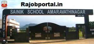 Sainik School Amaravathinagar Vacancy
