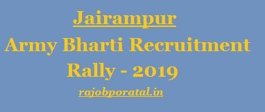 Army Recruitment Bharti Jairampur