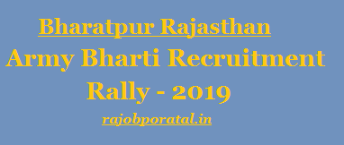 Bharatpur Army Open Bharti 2019