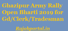 Ghazipur Army Rally Open Bharti 2019