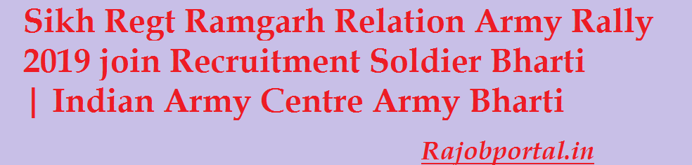 Sikh Regt Ramgarh Relation Army Rally 2019