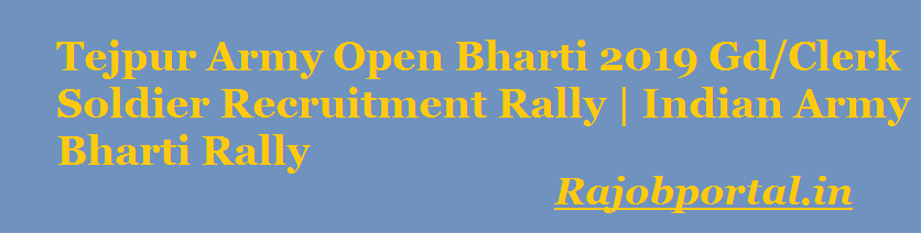 Tejpur Army Open Bharti