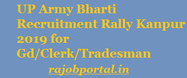 UP Army Bharti Recruitment Rally Kanpur 2019