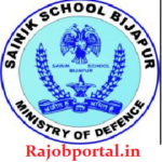 Sainik School Bijapur Vacancy