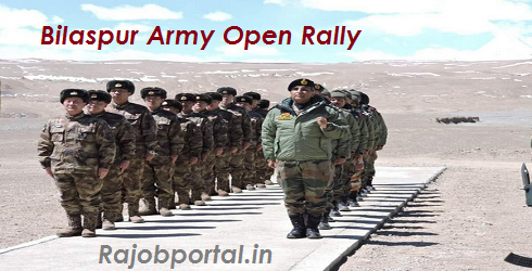 Bilaspur Army Open Rally